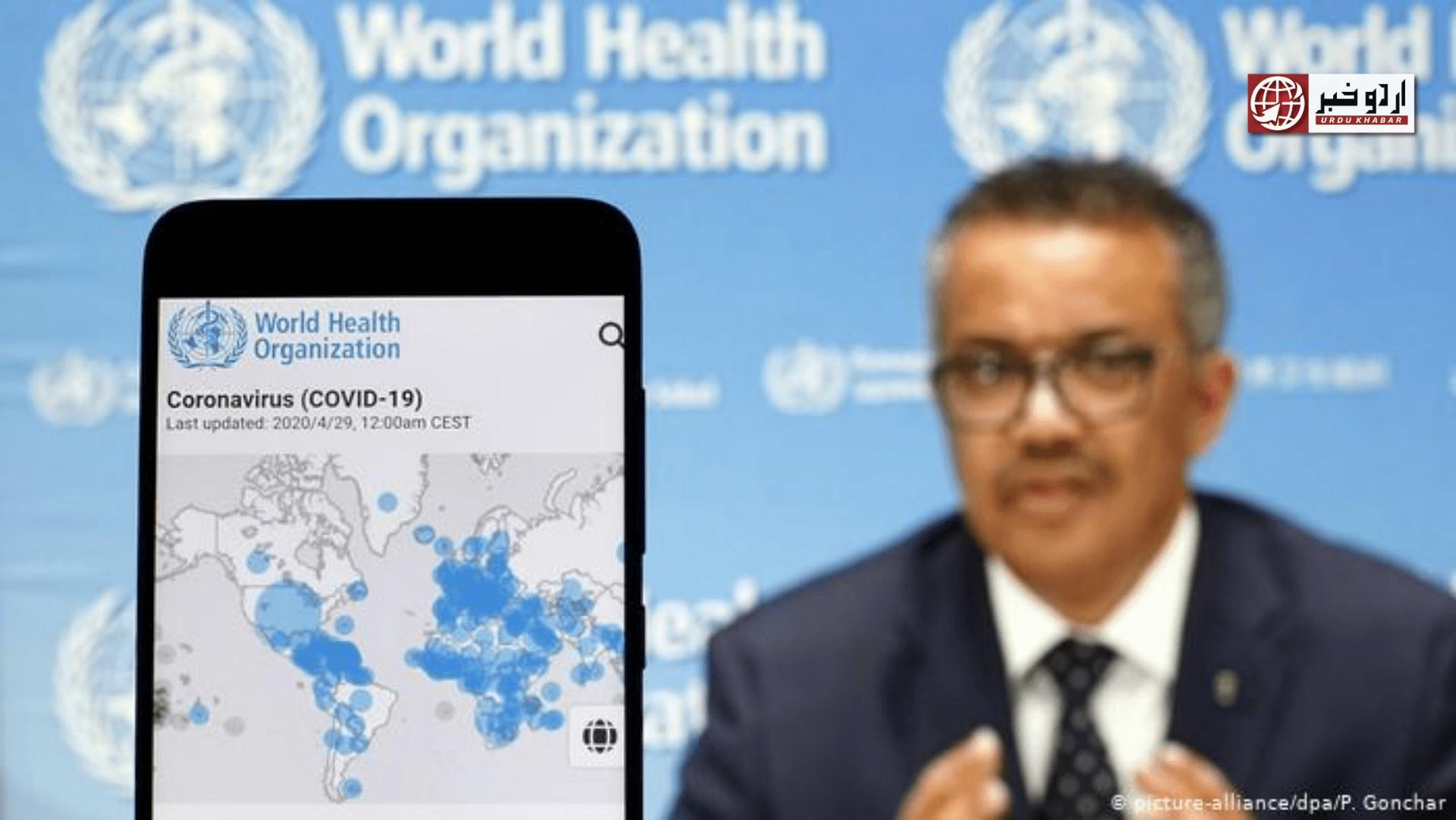 کورونا: دنیا غلط رستے پر گامزن ہے، زندگی نارمل نہیں ہو گیا عالمی ادارہ صحت