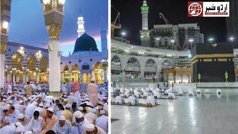 مسجد-حرام-اور-مسجد-نبوی-میں-عید-نماز
