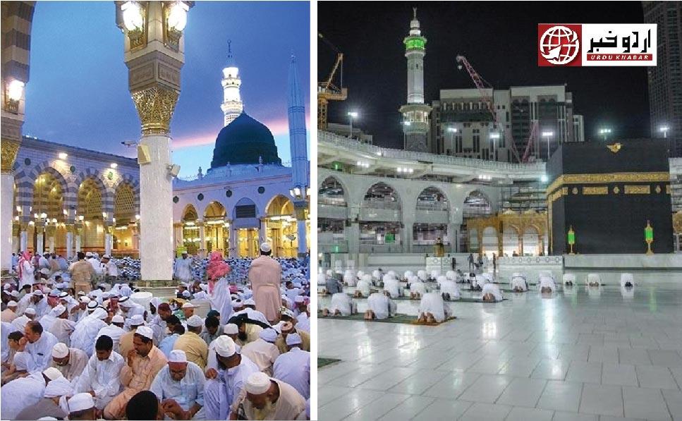 مسجد الحرام اور مسجد نبوی میں نماز عید کی ادائیگی
