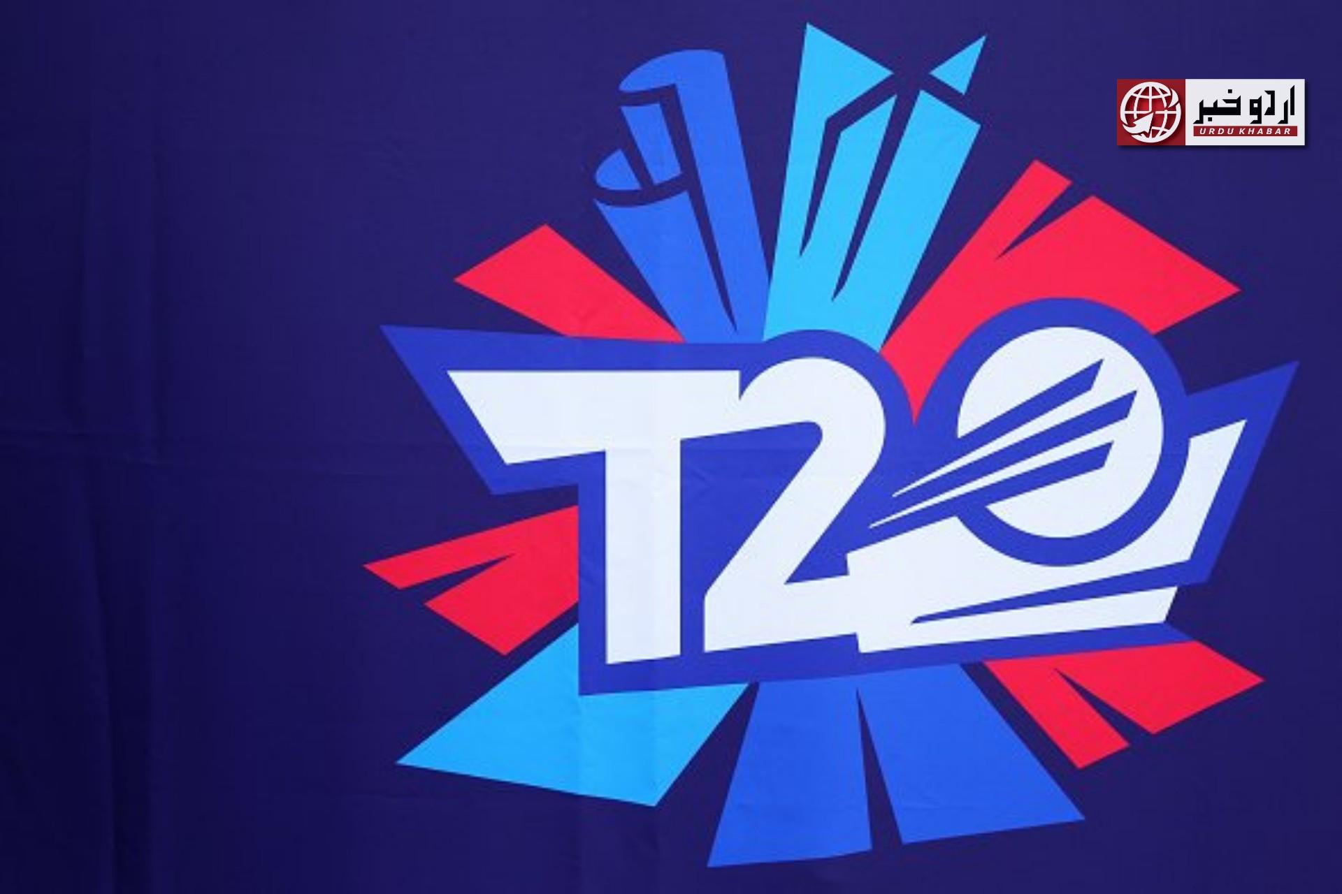 ورلڈ کپ ٹی ٹونٹی ملتوی کر دیا گیا
