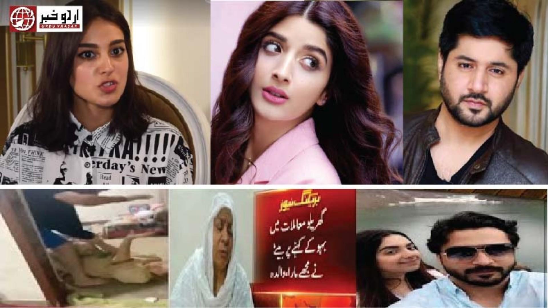 بیٹے کا ماں پر تشدد، وائرل وڈیو پر پاکستانی سٹارز کا رد عمل