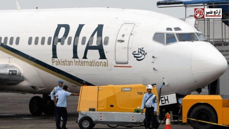 پاکستانی-پائلٹس