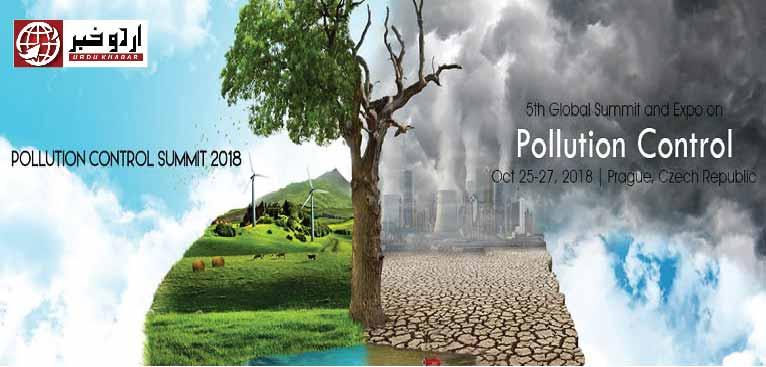 پاکستان نے دس سال پہلے ہی آلودگی پر قابو پانے کے اہداف مکمل کر لئے