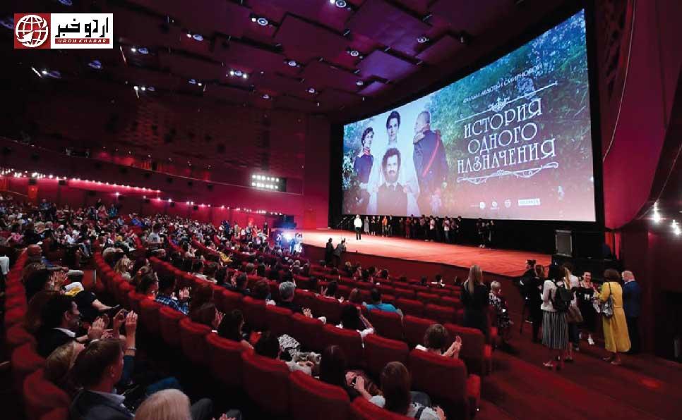 پنجاب: عید کے بعد تھیٹر کھولنے کا فیصلہ