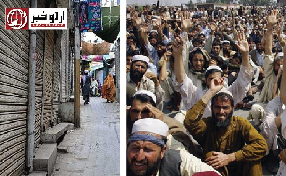 پنجاب بھر میں دوکانیں بند ہونے پر تاجروں کا احتجاج