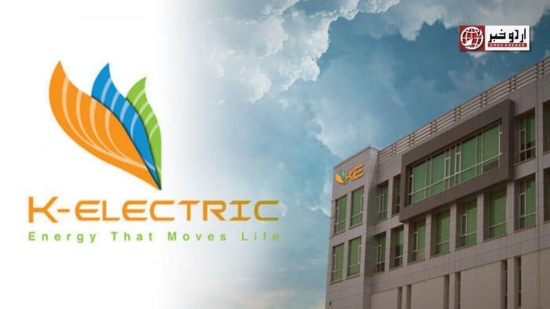 کراچی-بجلی-کے-الیکٹرک
