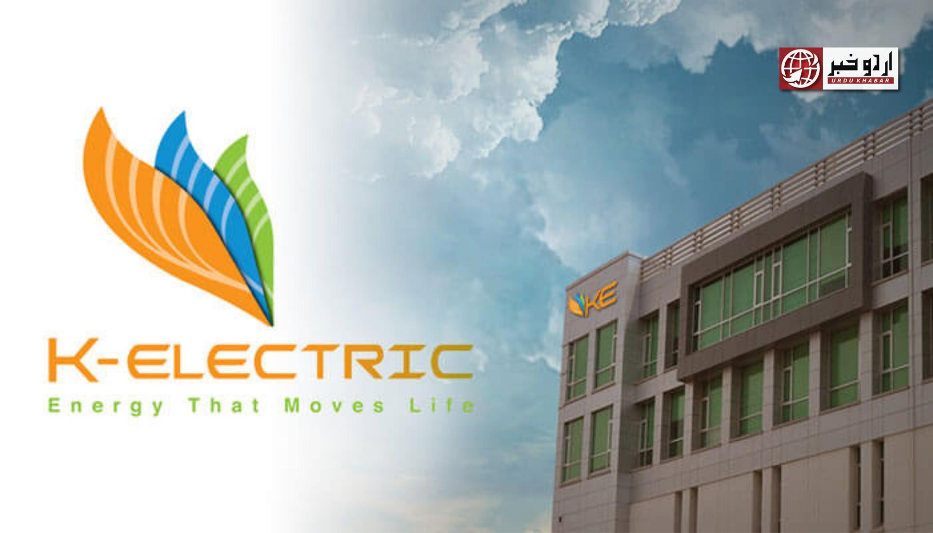وزیر اعظم نے کراچی بجلی بحران کا نوٹس لے لیا