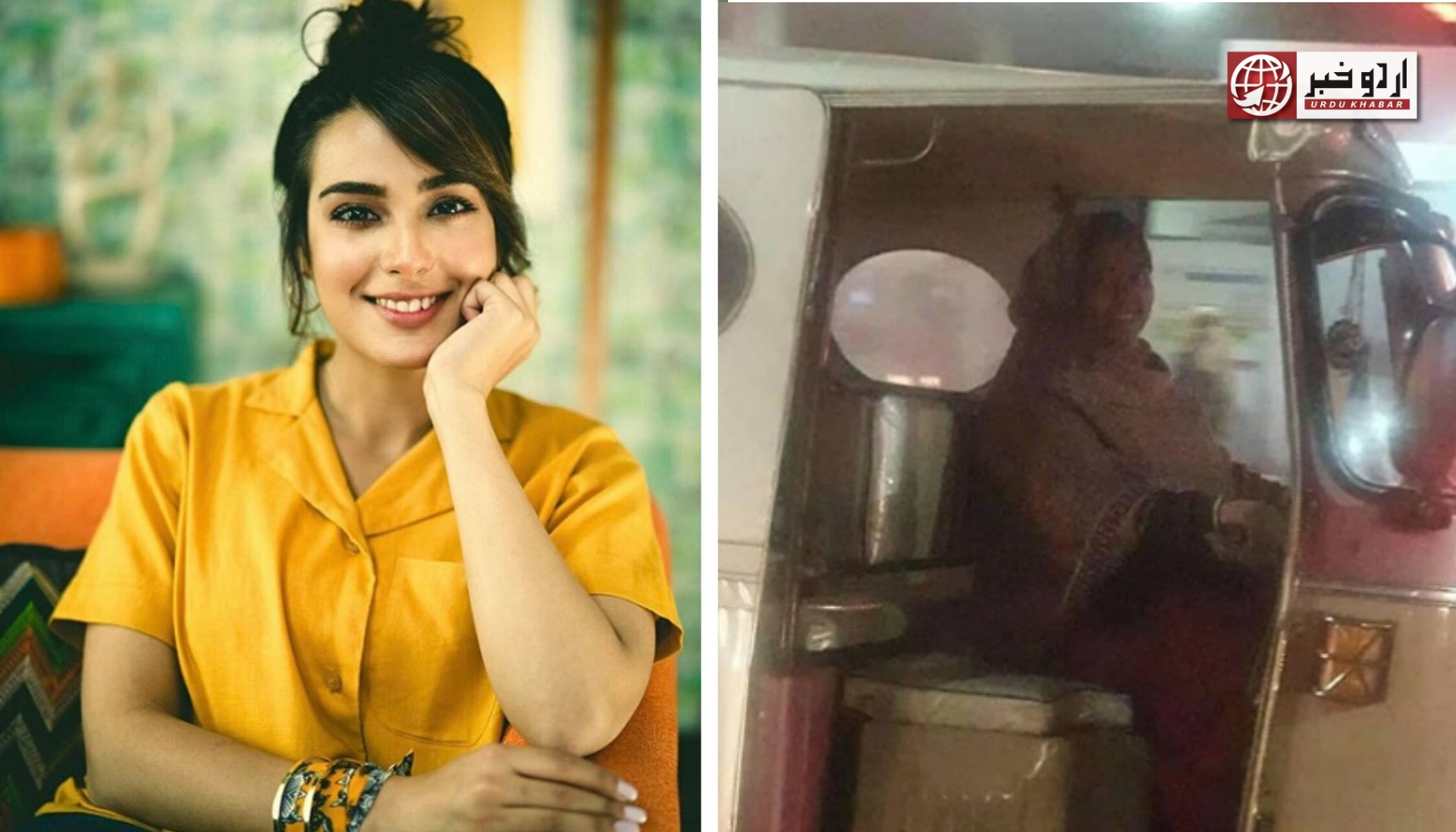 بھیک نہیں مانگوں گی، اداکارہ اقرا عزیز نے تصویر شئیر کر دی