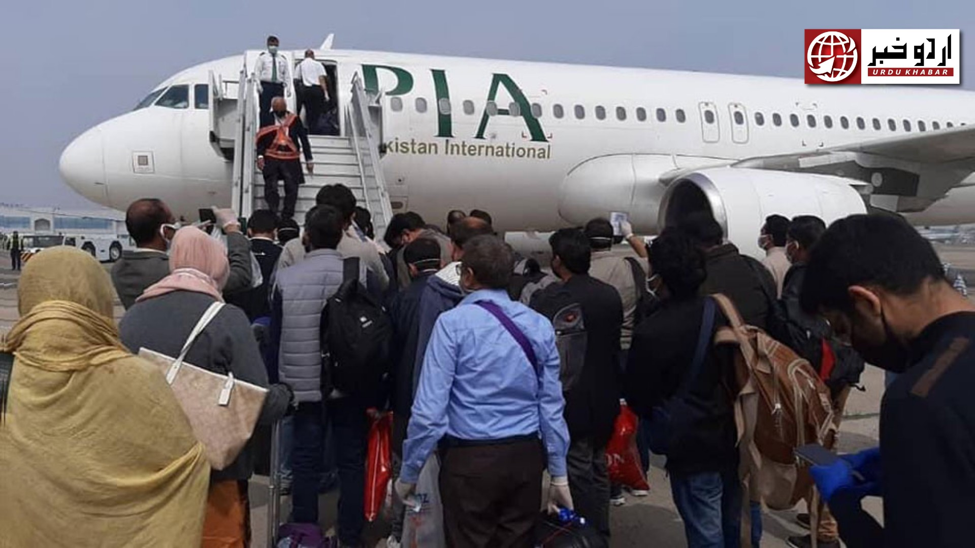پاکستانی پائلٹس سے کام نا لیں، 35 ممالک کو حکم جاری