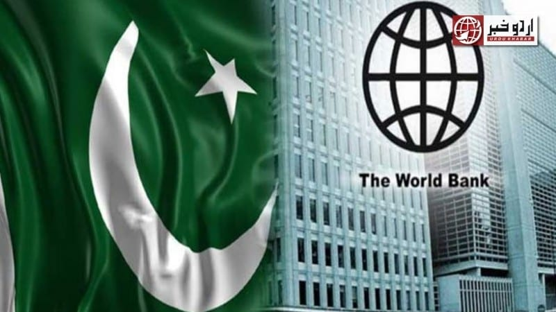 world-bank-pakistan