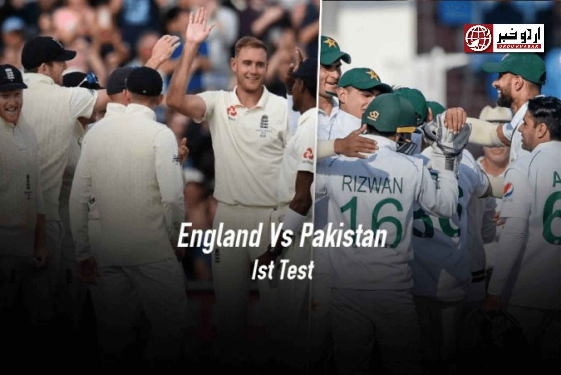 پہلے ٹیسٹ میچ کے لئے پاکستان اور انگلینڈ کی تیاریاں