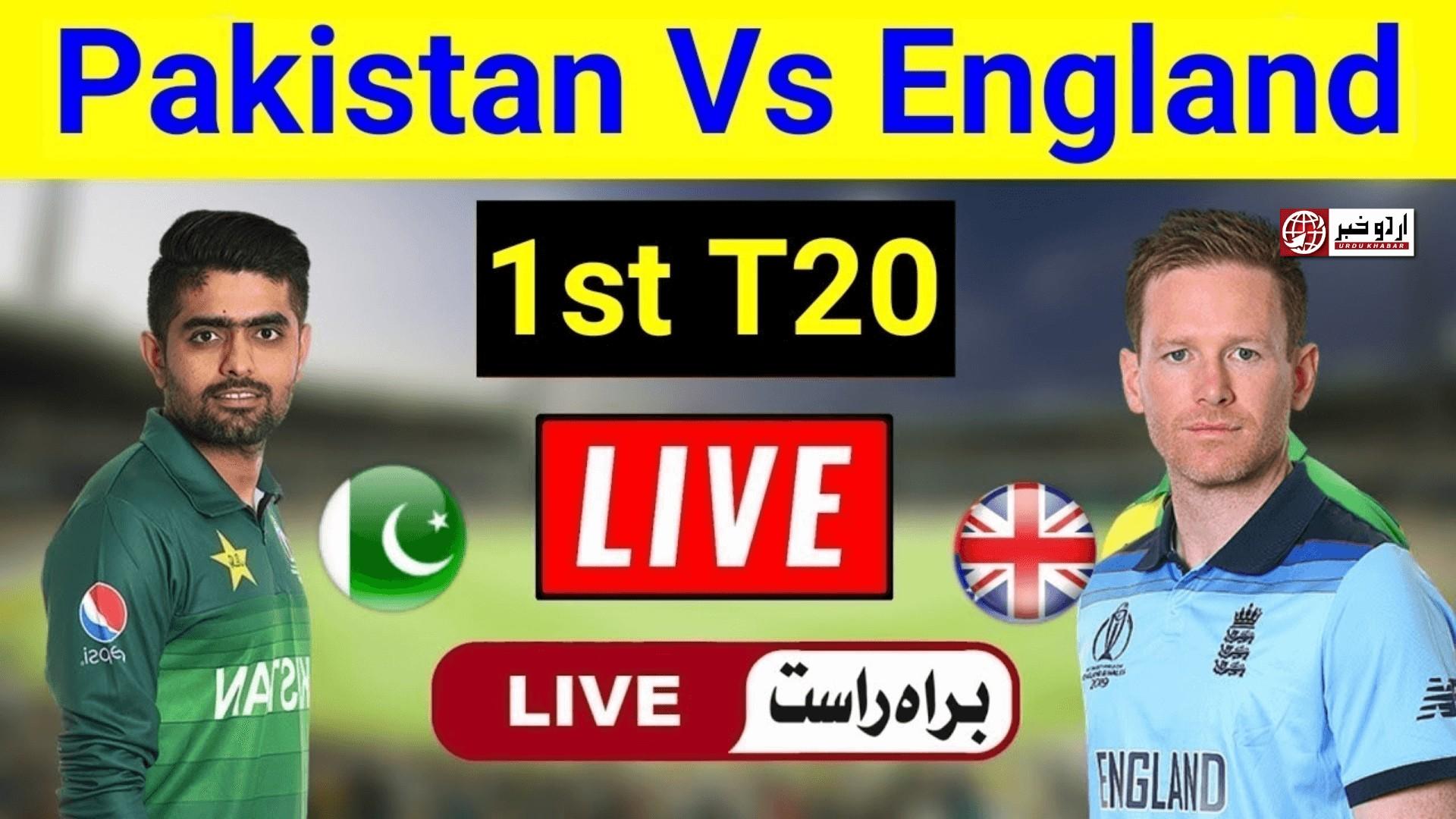 پاکستان اور انگلینڈ کا پہلا ٹی ٹونٹی میچ بغیر کسی نتیجے کے ختم