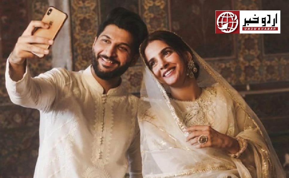 صبا قمر اور بلال سعید کی مسجد میں گانے کی شوٹنگ پر وضاحت، معافی مانگ لی