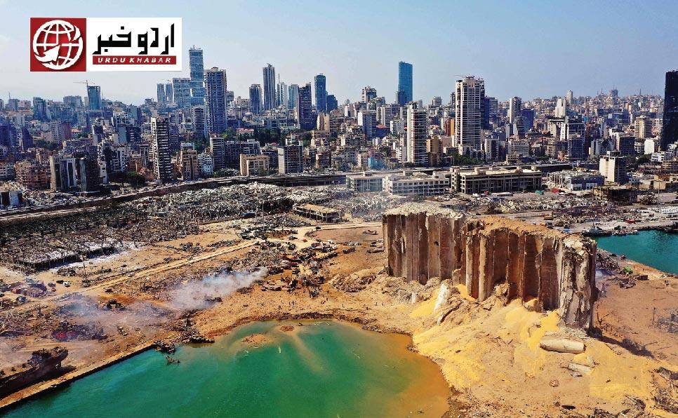 بیروت دھماکے، 3 لاکھ افراد بےگھر، وزیر اعظم نے کابینہ سمیت استعفی دے دیا