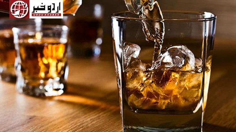 شراب-لائسنس