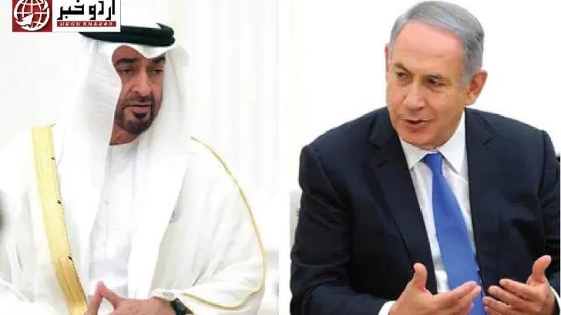 اسرائیل-اور-امارات