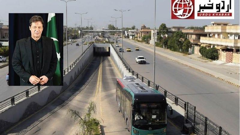 عمران-خان-کا-بی-آر-ٹی-پہ-افتتاح