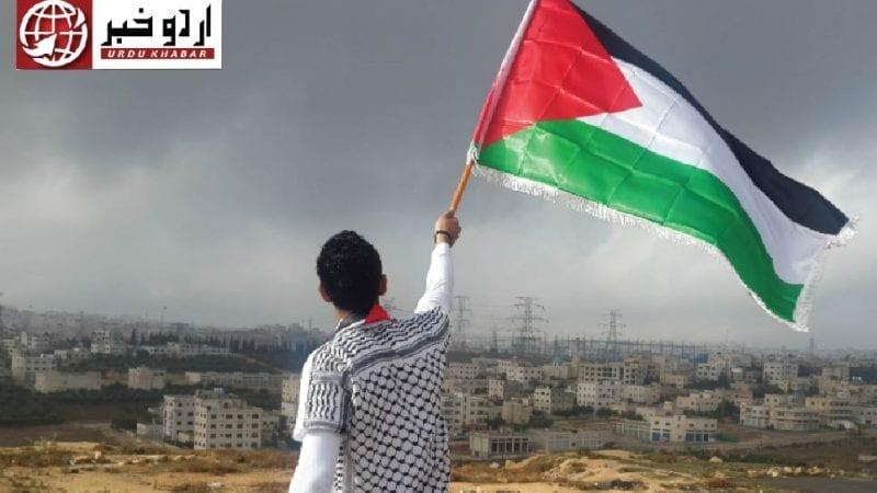 فلسطین-کا-یو-اے-ای-سے-احتجاج