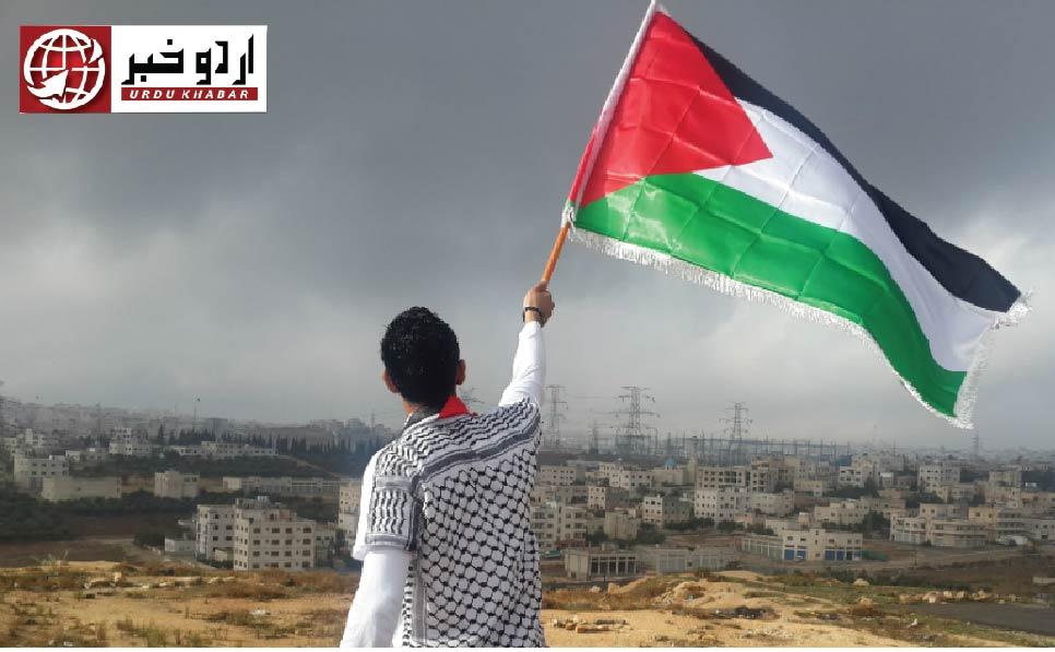فلسطین کا امارات سے احتجاج اپنا سفیر واپس بلانے کا فیصلہ