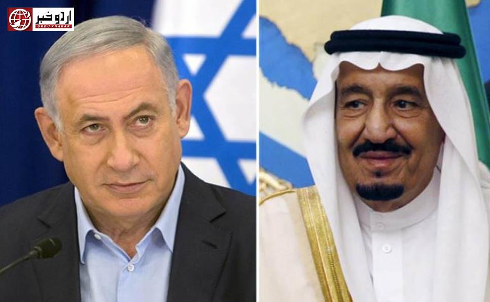 اسرائیل کو تسلیم نہیں کریں گے، سعودی عرب