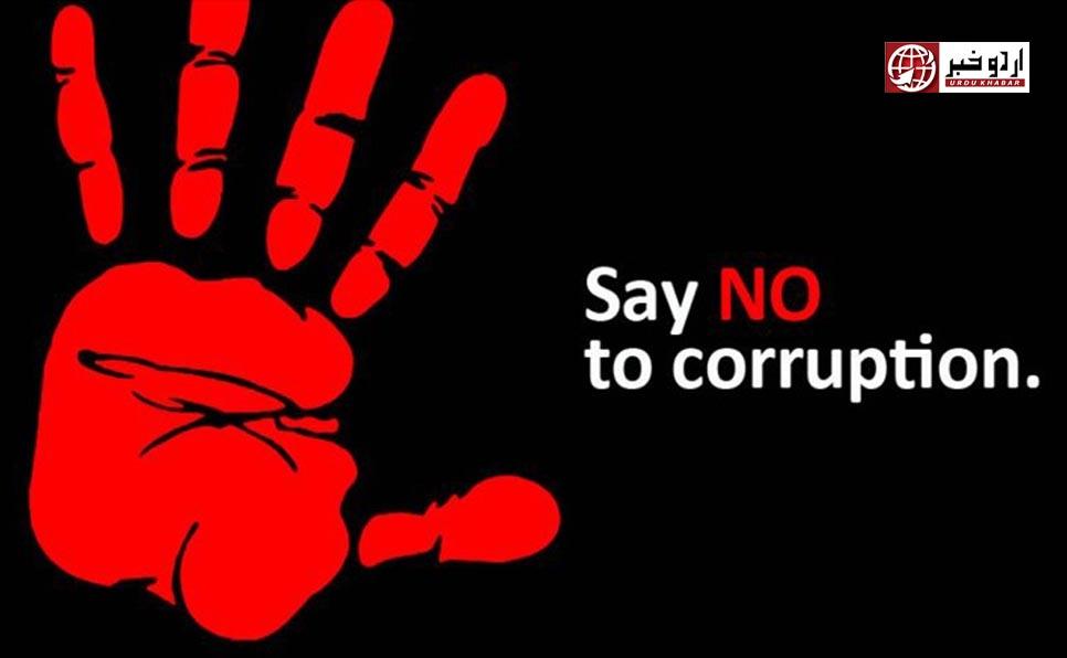 کرپشن کے خلاف قوم اور ادارے متحد ہیں، صدر عارف علوی