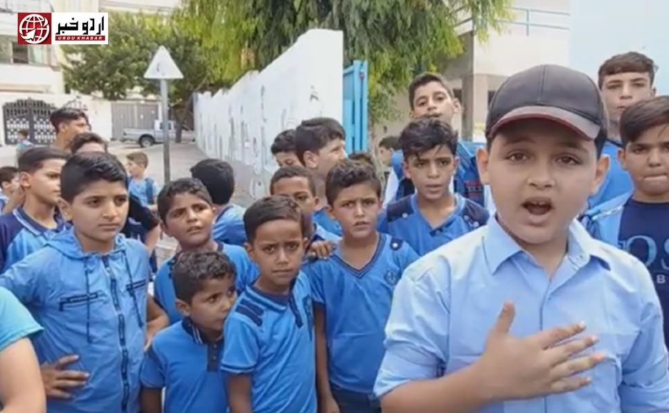 امن کا پیغام سنانے والا 11 سالہ فلسطینی ریپر
