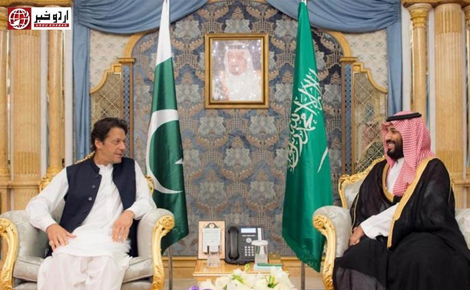 سعودی عرب نے پیسے واپس مانگے نا تیل روکا، شاہ محمود قریشی