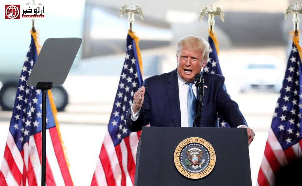 ڈونلڈ ٹرمپ نے ایک کروڑ نوکریوں کا نعرہ لگا دیا