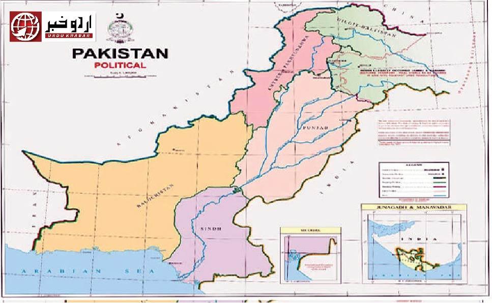 مقبوضہ کشمیر پاکستانی نقشے میں شامل، نیا نقشہ جاری