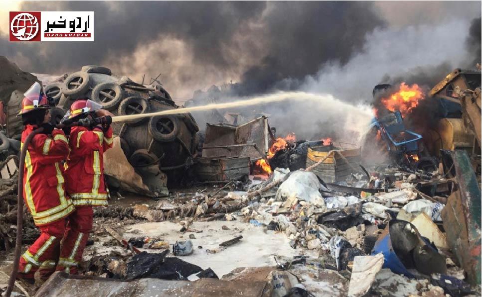 لبنان دھماکوں سے بڑی تباہی، 76 اموات، 3 ہزار سے زائد زخمی