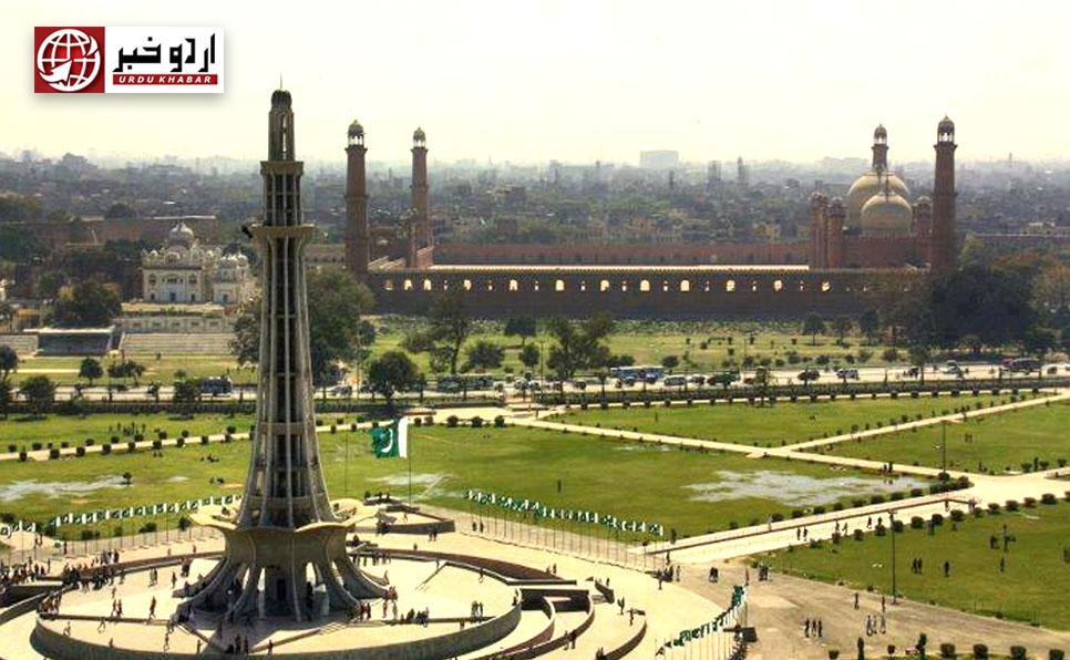لاہور میں نیا شہر آباد کرنے کے منصوبے کا آغاز
