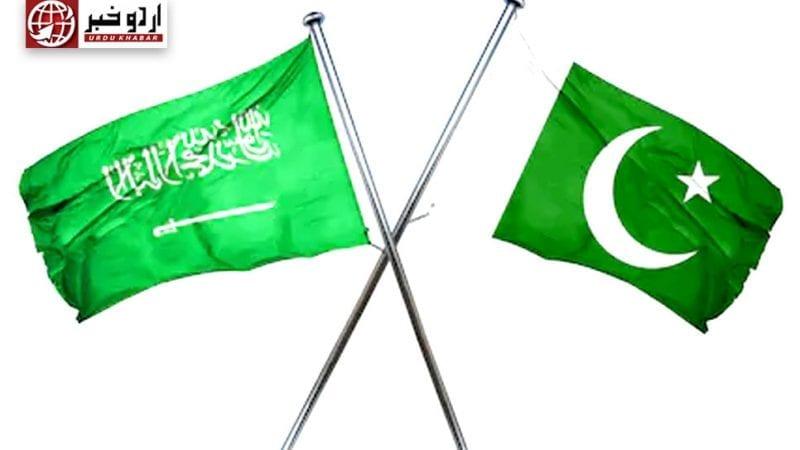 پاکستان-سعودیہ-کے-تعلقات
