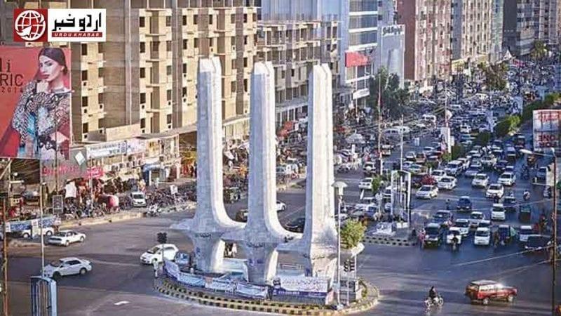 کراچی-کے-مسئلے