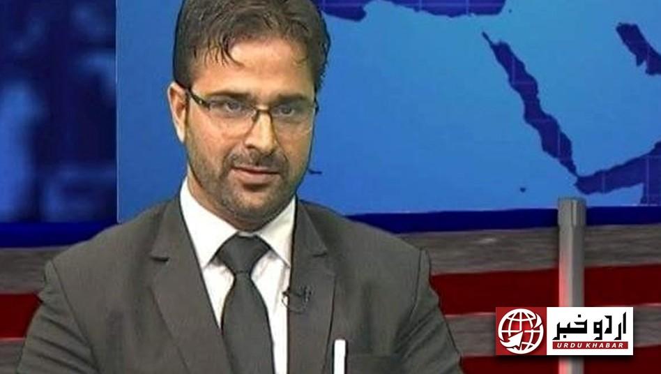 سری نگر میں کشمیری وکیل بابر قادری کا قتل