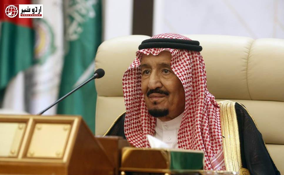 سعودی عرب کی خودمختار فلسطینی ریاست کے قیام کی حمایت