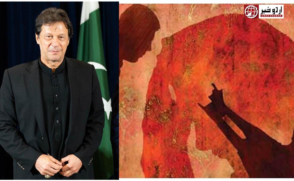 وزیر اعظم عمران خان کا موٹروے واقعے کے خلاف سخت ایکشن لینے کا اعلان