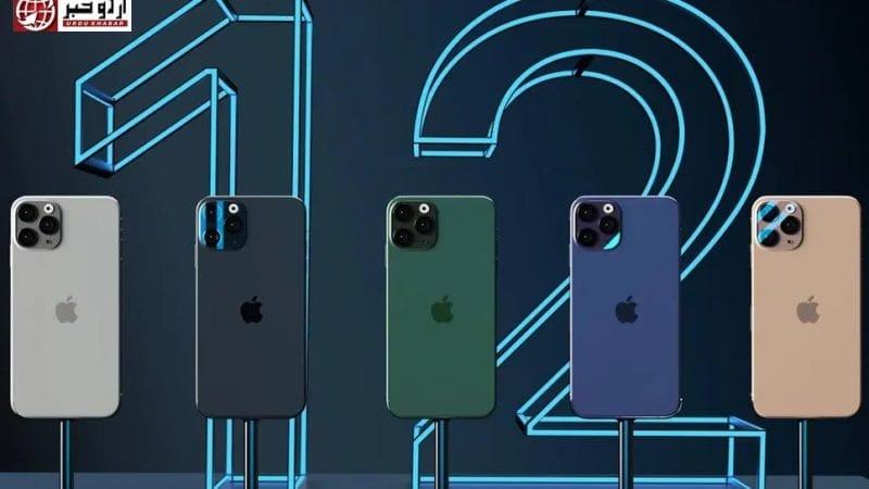 آئی-فون-12-کی-ریلیز-ڈیٹ