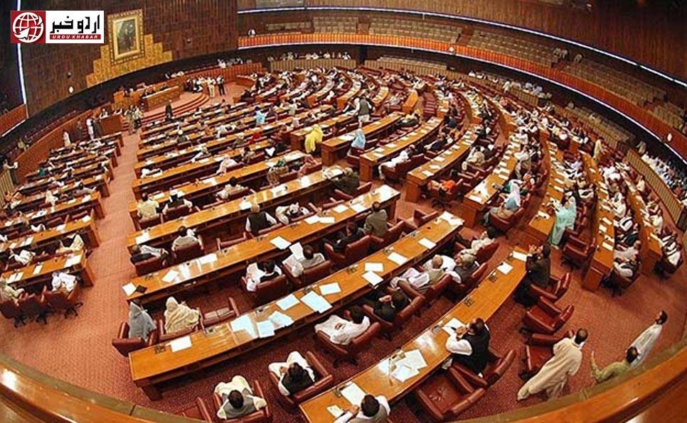 ایف اے ٹی ایف سے متعلقہ تینوں بل پارلیمنٹ میں منظور، اپوزیشن کا واک آؤٹ
