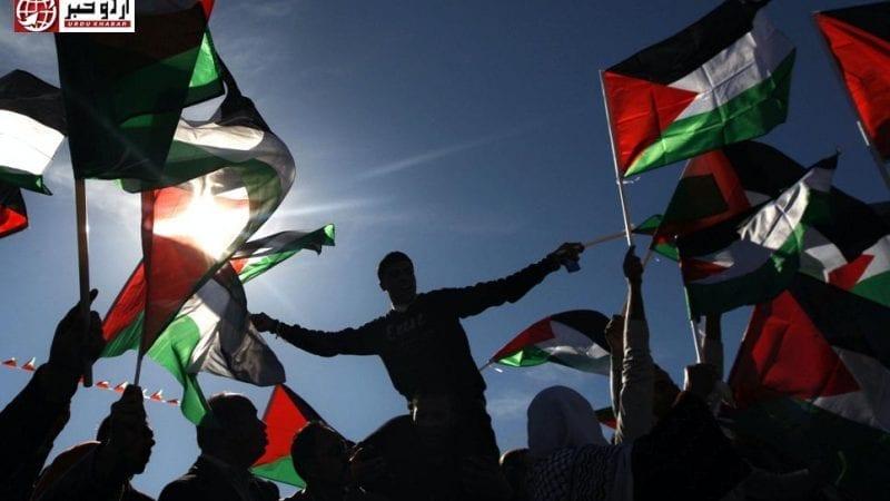 فلسطینیوں-کی-آزادی