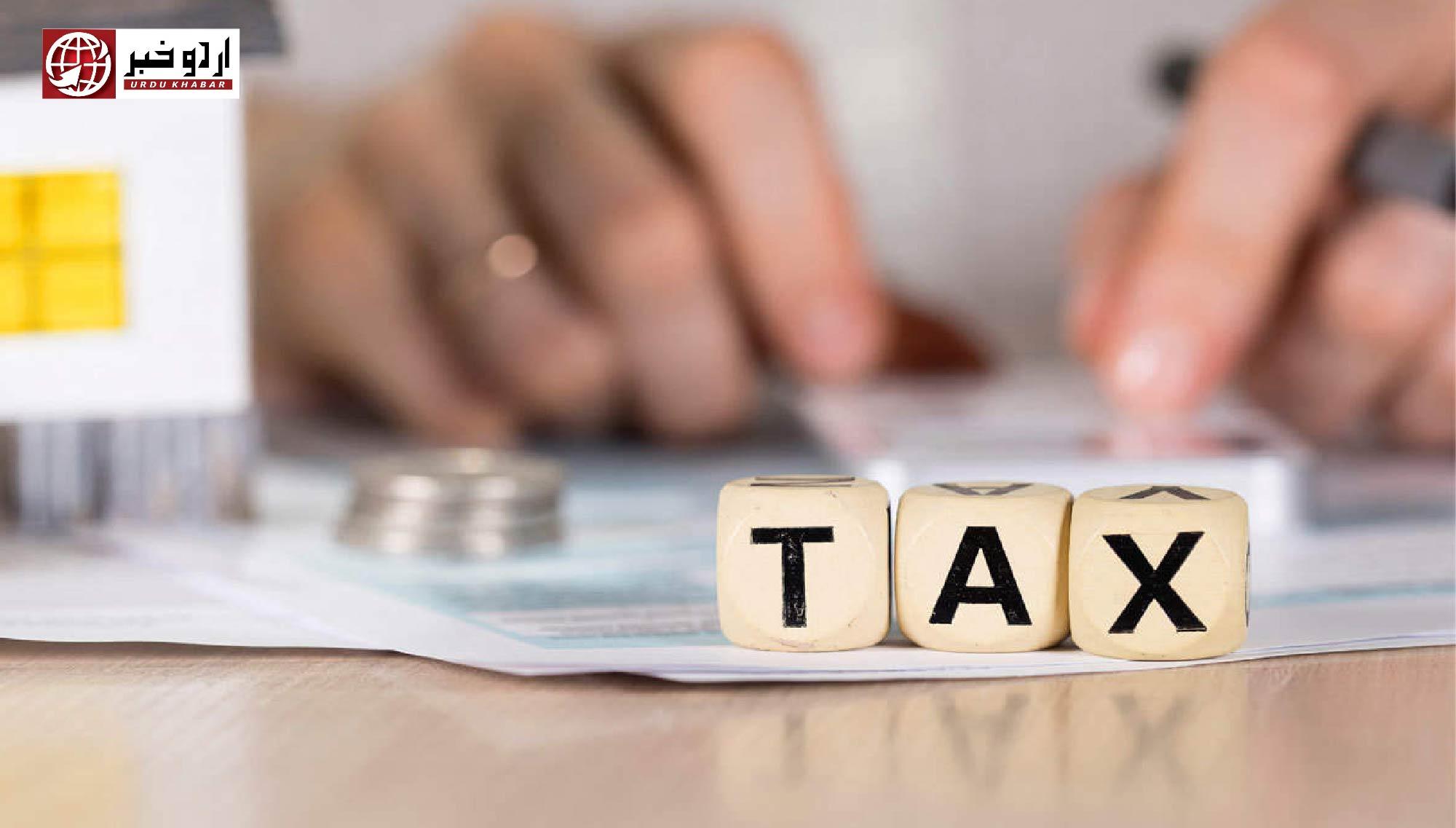 جانئے کس سیاستدان نے کتنا ٹیکس دیا؟