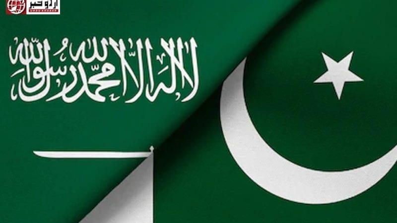سعودی-عرب-نے-پاکستان-سے مدد-مانگی