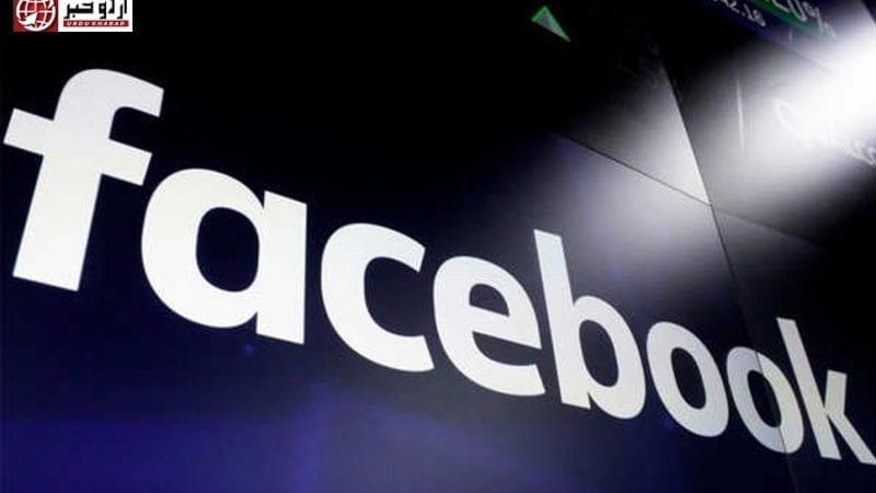 فیسبک-کی-مہم-کا-آغاز