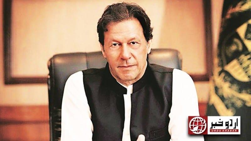 وزیر-اعظم-کشمیر-کا-مسئلہ-اجاگر-کریں-گے