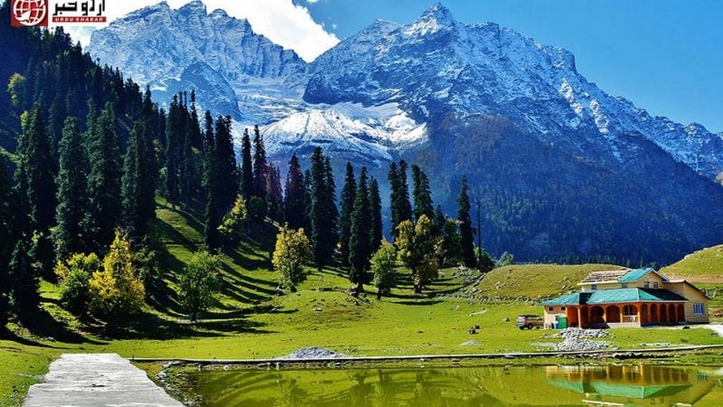 مقبوضہ-کشمیر-میں-اردو-کی-حیثیت-ختم