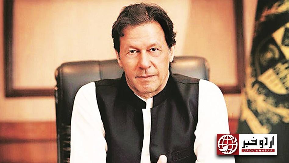 عمران خان آج اقوام متحدہ کی جنرل اسمبلی میں مسئلہ کشمیر اجاگر کریں گے