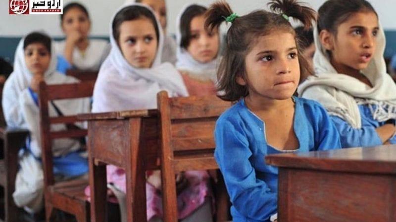 پندرہ-اکتوبر-سے-تعلیمی-ادارے-کھولنے-کا-اعلان