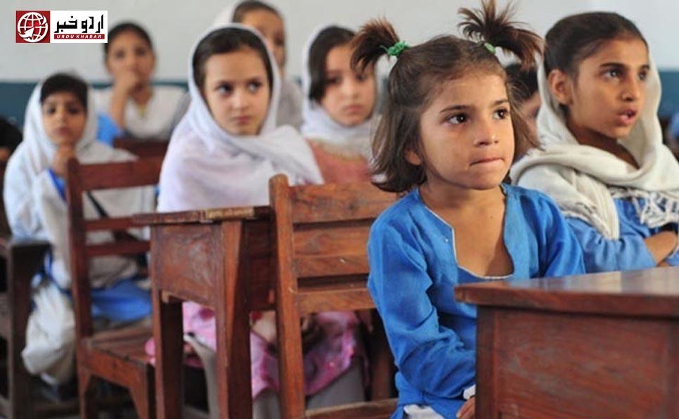 تعلیمی اداروں کو 15 ستمبر سے مرحلہ وار کھولنے کا ختمی فیصلہ