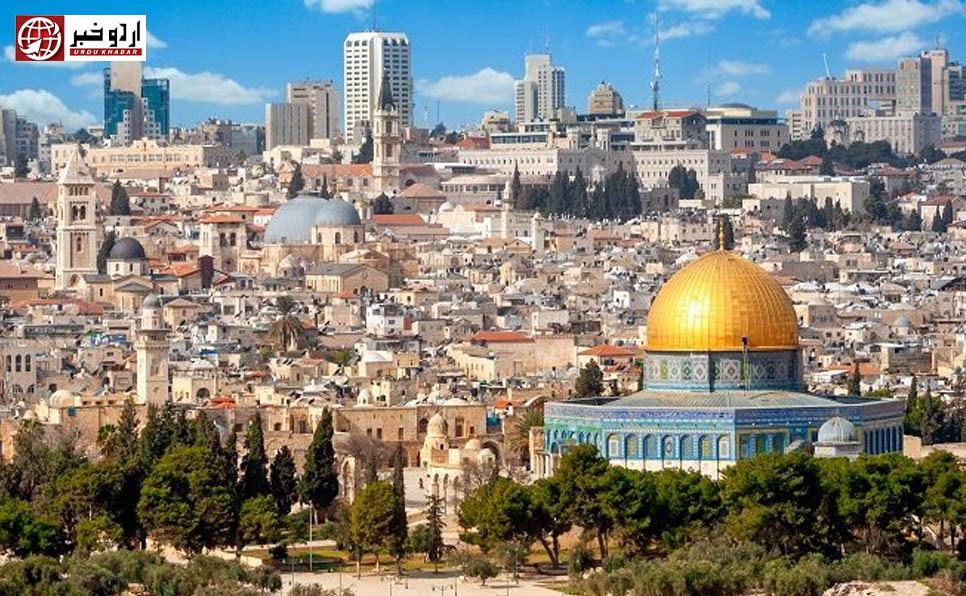 امارات اسرائیل معاہدے پر 15 ستمبر کو دستخط ہوں گے