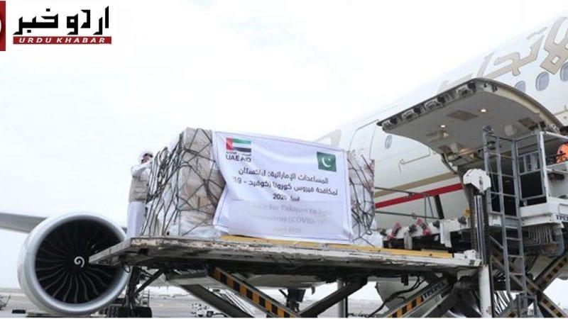 خلیفہ فاؤنڈیشن نے پاکستان کو 4 ملین درہم کی فوری امداد بھیجی