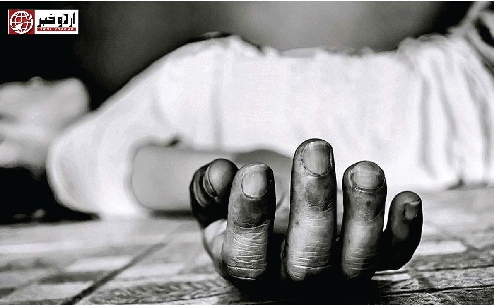 پاکستان میں 2020 کے پہلے 6 ماہ میں ہر روز 8 بچے جنسی طور پر ہراساں کئے گئے، رپورٹ